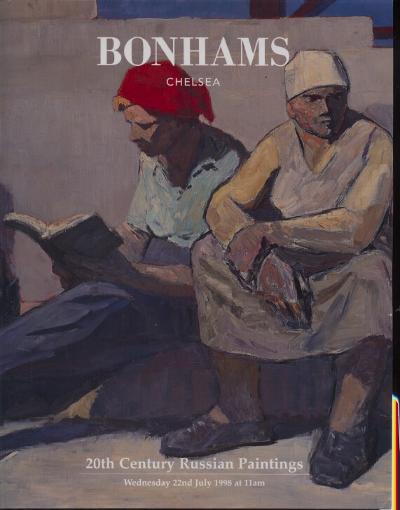 Bonhams July 1998 20th Century Russian Paintings