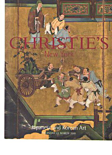Christies 2001 Japanese and Korean Art
