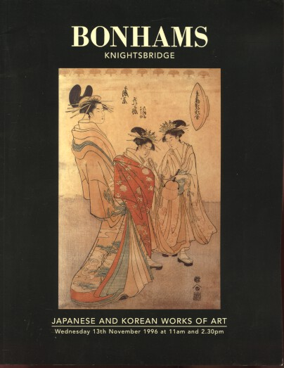 Bonhams 1996 Japanese & Korean Works of Art