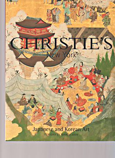 Christies 2004 Japanese and Korean Art
